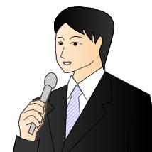 縁結び社長のブログ